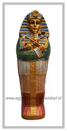 Tutankhamun coffin with mummy G