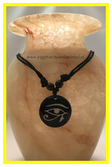 Black Ankh necklace