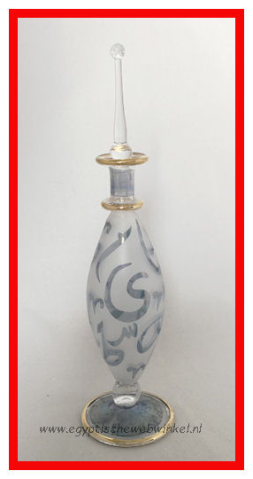 Arabic Doeha perfume bottle