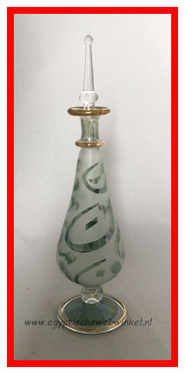 Arabic Wadi perfume bottle