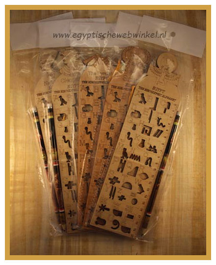 Hieroglyphics wooden Rulers set