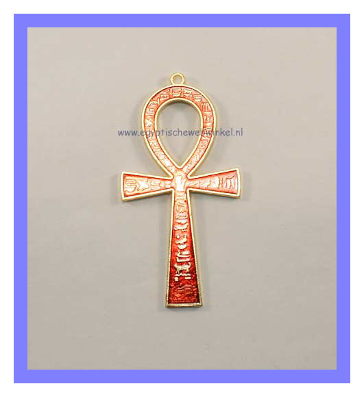 Decorative magnet Ankh