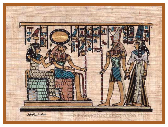Amentet, Re-Horakhty, Horus en Nefertari
