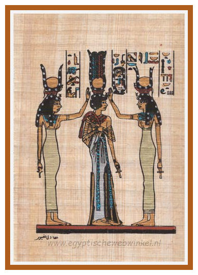 Coronation of Queen Nefertari papyrus
