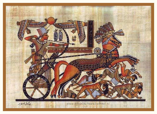 Ramses II in his chariot