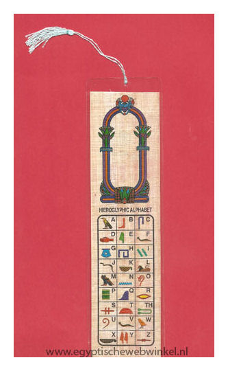 Lux cartouche bookmarks