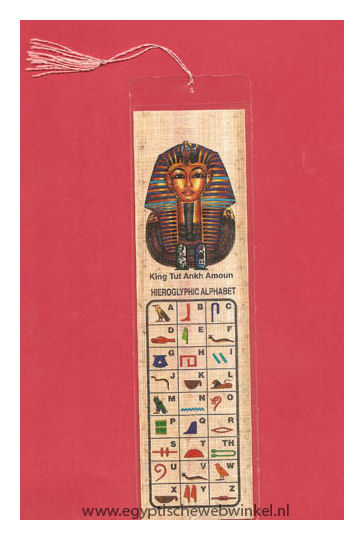 Lux Tutankhamon bookmarks