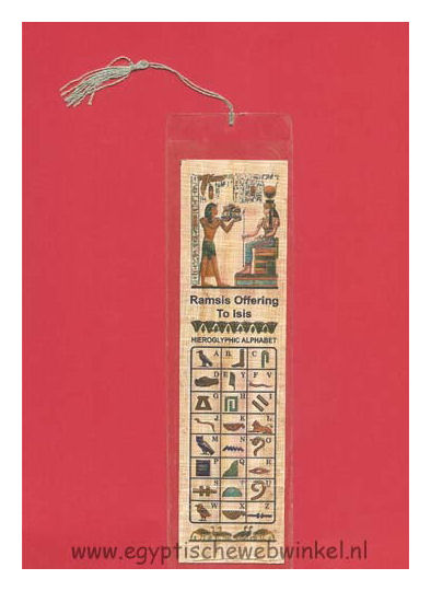 Ramses II bookmarks