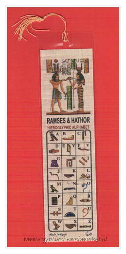 Ramses and Hathor bookmarks