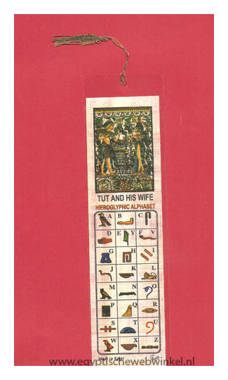 Tutankhamun and his Wife bookmarks