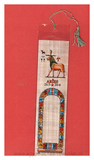 Aries bookmark