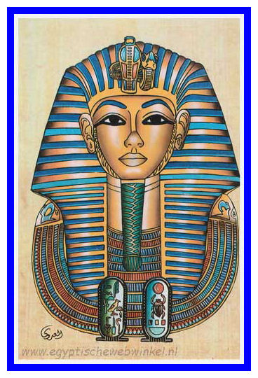 Tutankhamun post card