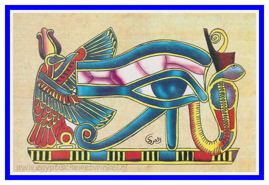 Horus Eye post card