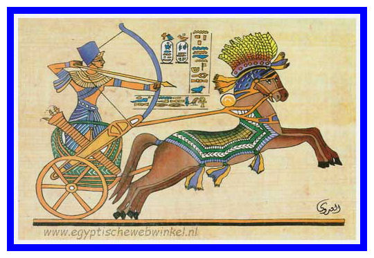 Ramses II post card