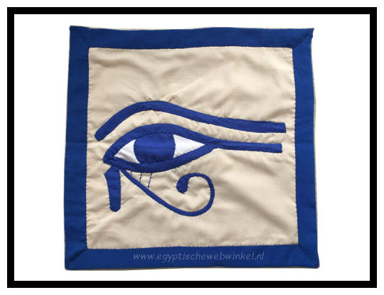 Arabesque Horus eye R
