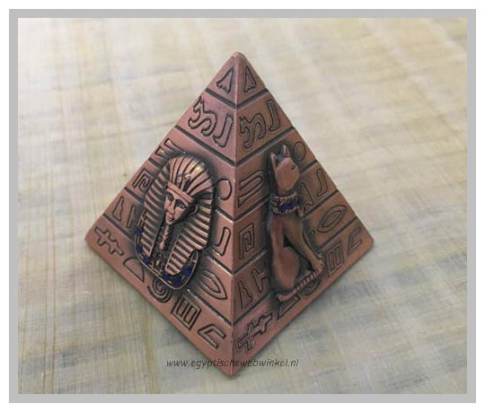 Egyptian pyramid B